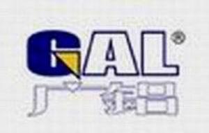 Galuminium Group Co.,Ltd.