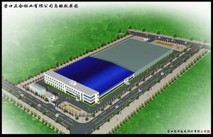 ying kou zhenghe Aluminum products Co.,Ltd