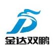 Jinda Shuangpeng Aluminium Co., Ltd.