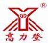 Guangdong Golden Aluminum Co.,Ltd