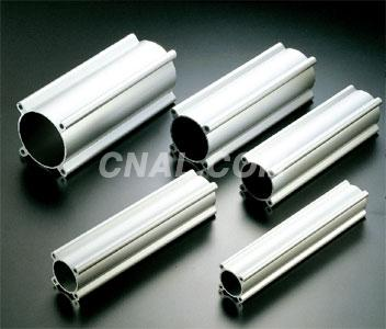 Aluminum alloy cylinder pipe