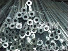 seamless oxidation aluminum tubes