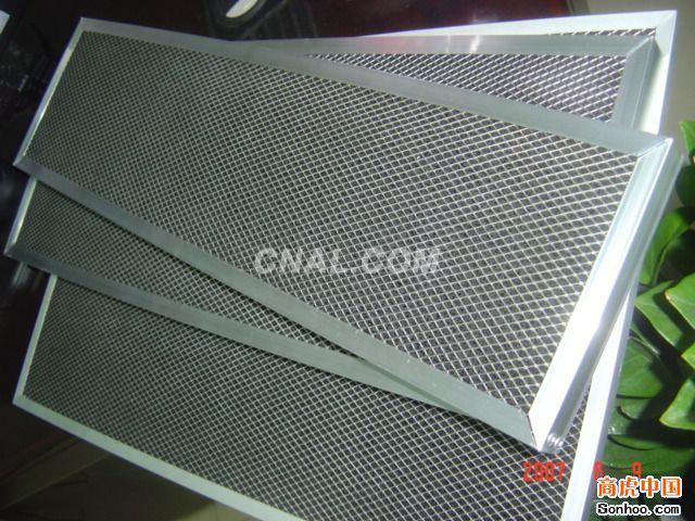 Aluminium mesh grease filter