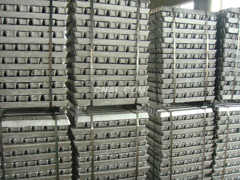 aluminum alloy ingots(A360)