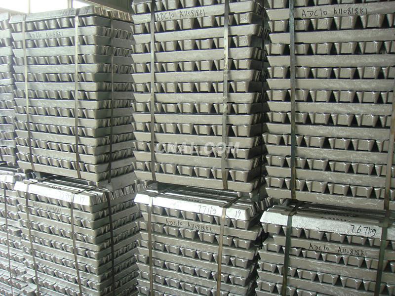 aluminum alloy ingots(ENAC44300)