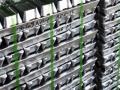 aluminum alloy ingots(A356)