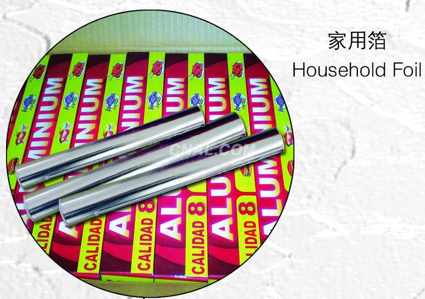 household foil
