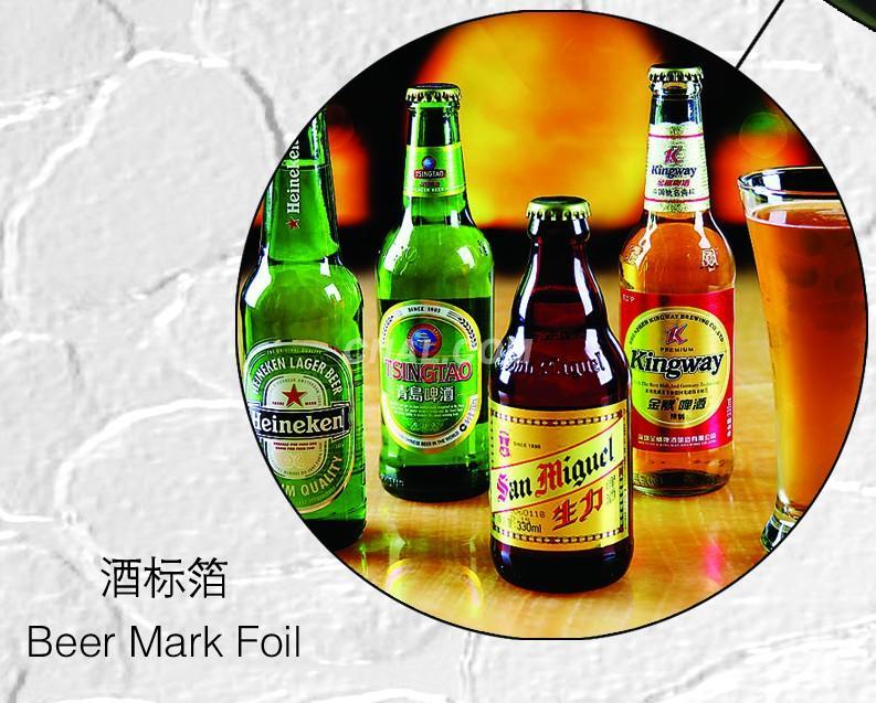 beer mark foil