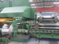 Metal Forming Cold Rolling Mill