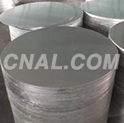 Traffic light aluminum disc & aluminium circle suppliers