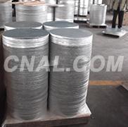 Spinning aluminum disc & aluminium circle suppliers