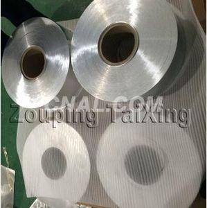Aluminium Strip Material For Vial Seals, Pharmaceutical Caps, Medicine Bottle Caps