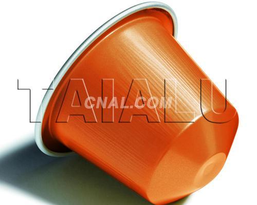 color aluminum foil for coffee capsule package film