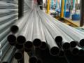 round tube aluminum profile