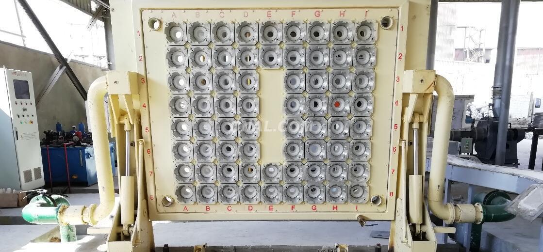 Aluminium Billet Casting Whole or Part Plant Equipment