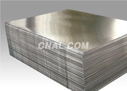 5052 Aluminum Sheet/Coil