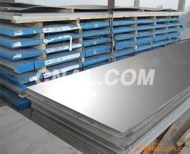 1050 Aluminum Sheet/Coil