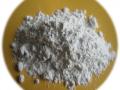 White fused alumina/Corundum powder for refractory