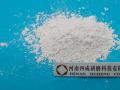 tabular alumina powder/200#-0 320#-0 tabular alumina with 99.5% Al2O3