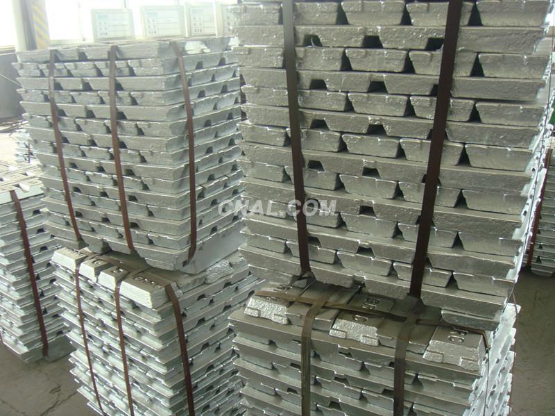 aluminum alloy ingots(A356.2)