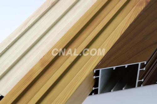 Custom Aluminium Profile Aluminium Extrusion