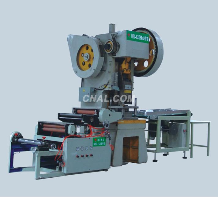 WB-63T Aluminum Foil Container Production Line