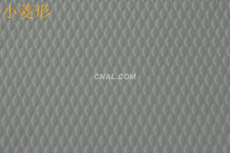 Aluminum plate embossed----JinanZhongFu