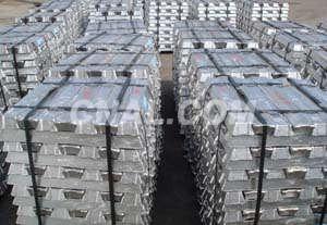 Electrolytic aluminium (A00 aluminum ingot)
