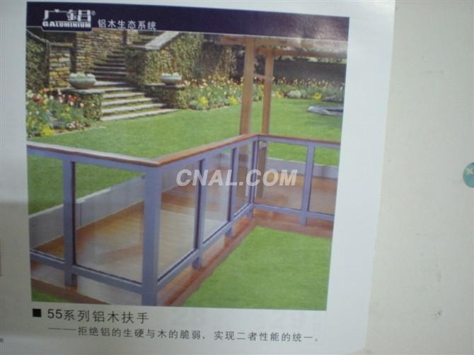 aluminium glass handrails or fencings