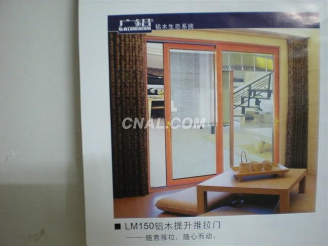LM105 wood-clad alu-wood sliding door