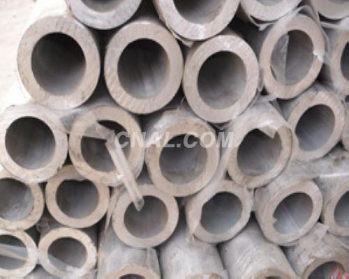 5052 Aluminum Tube