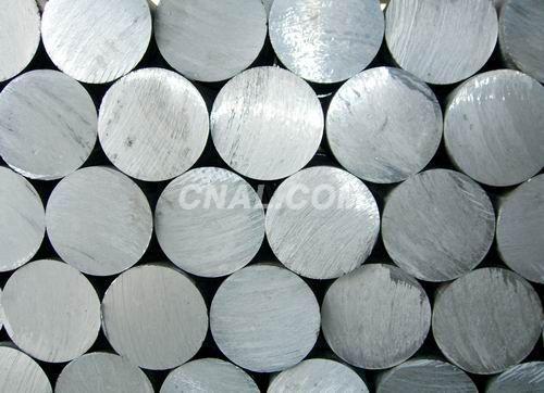 Aluminum Bar 1100