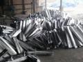 ADC12 aluminium alloy ingot