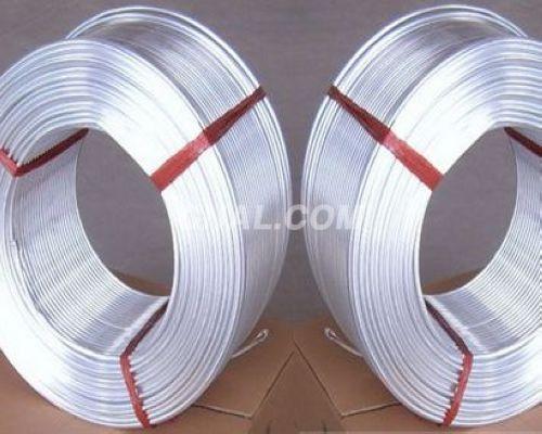 Aluminum Pipe 7075