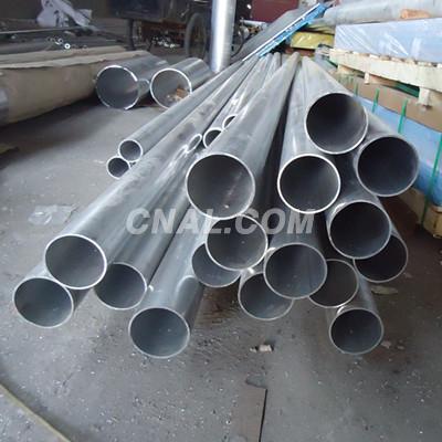 Aluminum Pipe 1050