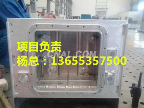 Aluminum battery box cavity welding