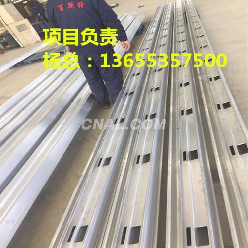 Aluminum plate car wing processing