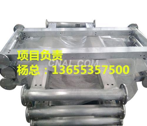 DC transmission aluminum frame processing