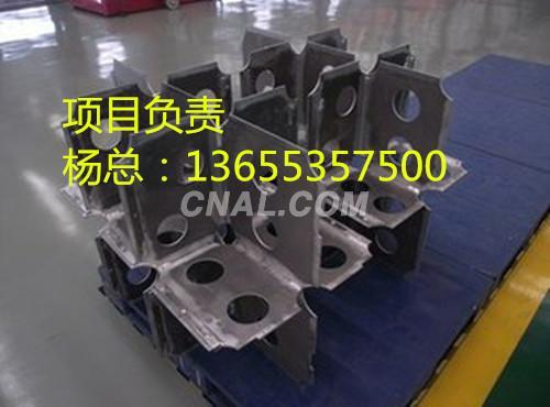 Aircraft aluminum processing|7 series aluminum processing