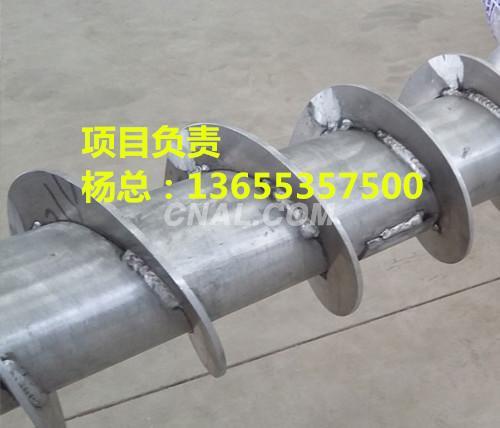 Dragon aluminum welding|Laser leveling machine aluminum processing