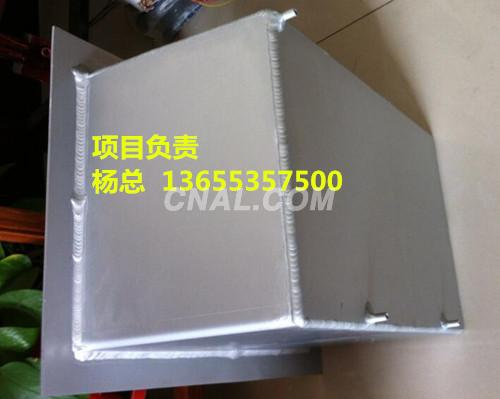 Aluminum box welding aluminum alloy box welding processing
