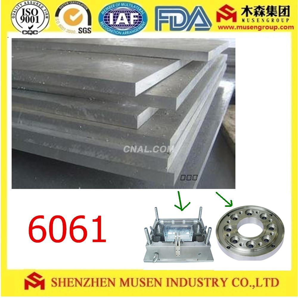 6061 T6 T651 Thick Aluminum Sheet Plate for Mould and Die