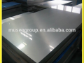1050/1060 Aluminum Sheet /Aluminum Plate aluminum in 4ft x 8ft sheets