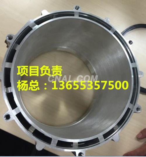 Water-cooled aluminum shell