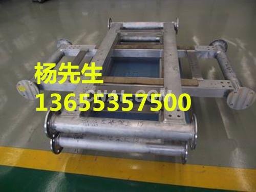 Aluminum frame welding, aluminum bracket welding