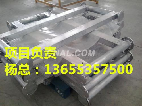 Aluminum frame structure welding