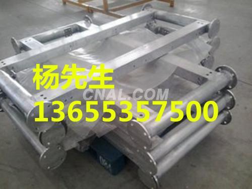 Professional aluminum profile frame welded aluminum frame welding