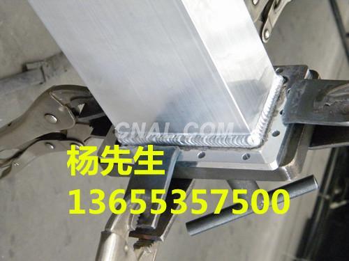 Extrusion aluminum welding, aluminum bending