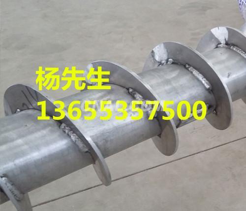 Laser leveling machine aluminum welding