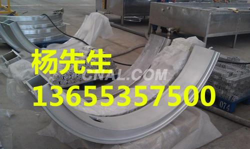 Aluminum welding, aluminum structural parts processing